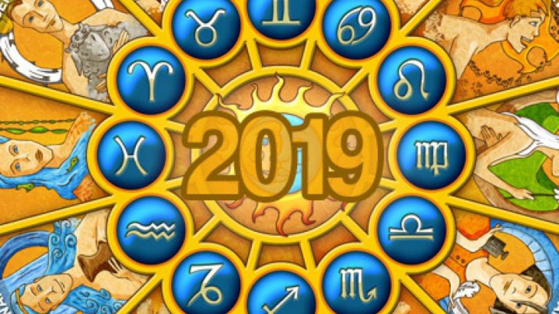 Horoscop 2019: predictii dragoste, sanatate, munca, bani